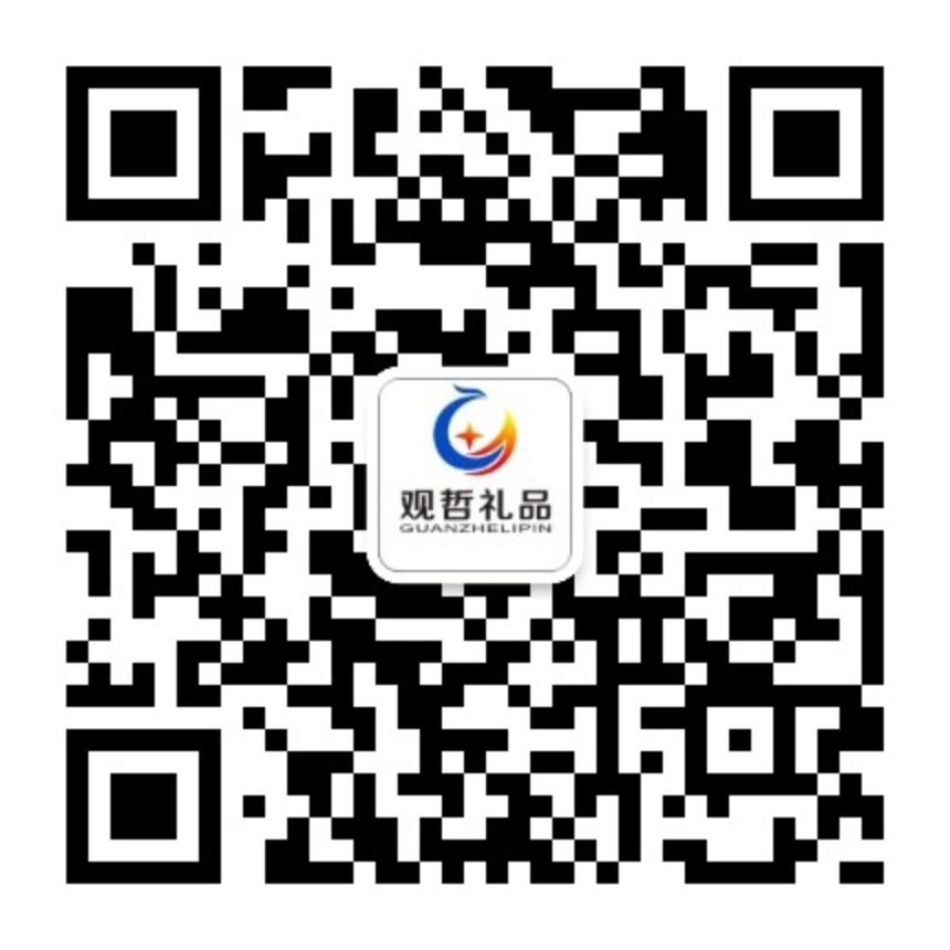 重庆礼品公司-礼品定制公司