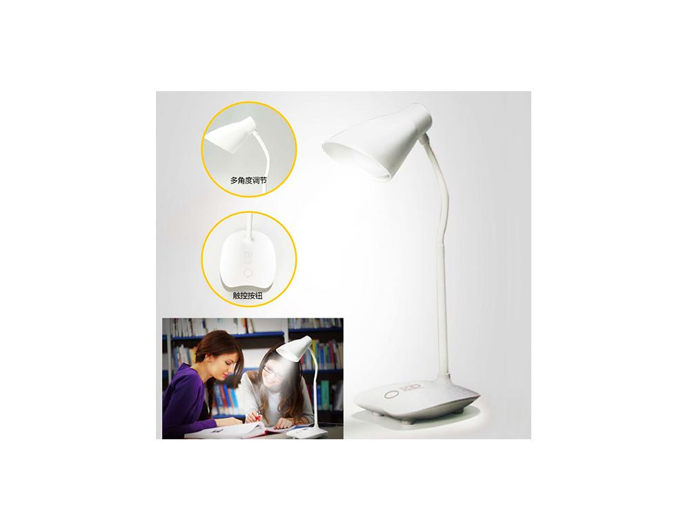<b>触控LED 护眼灯</b>