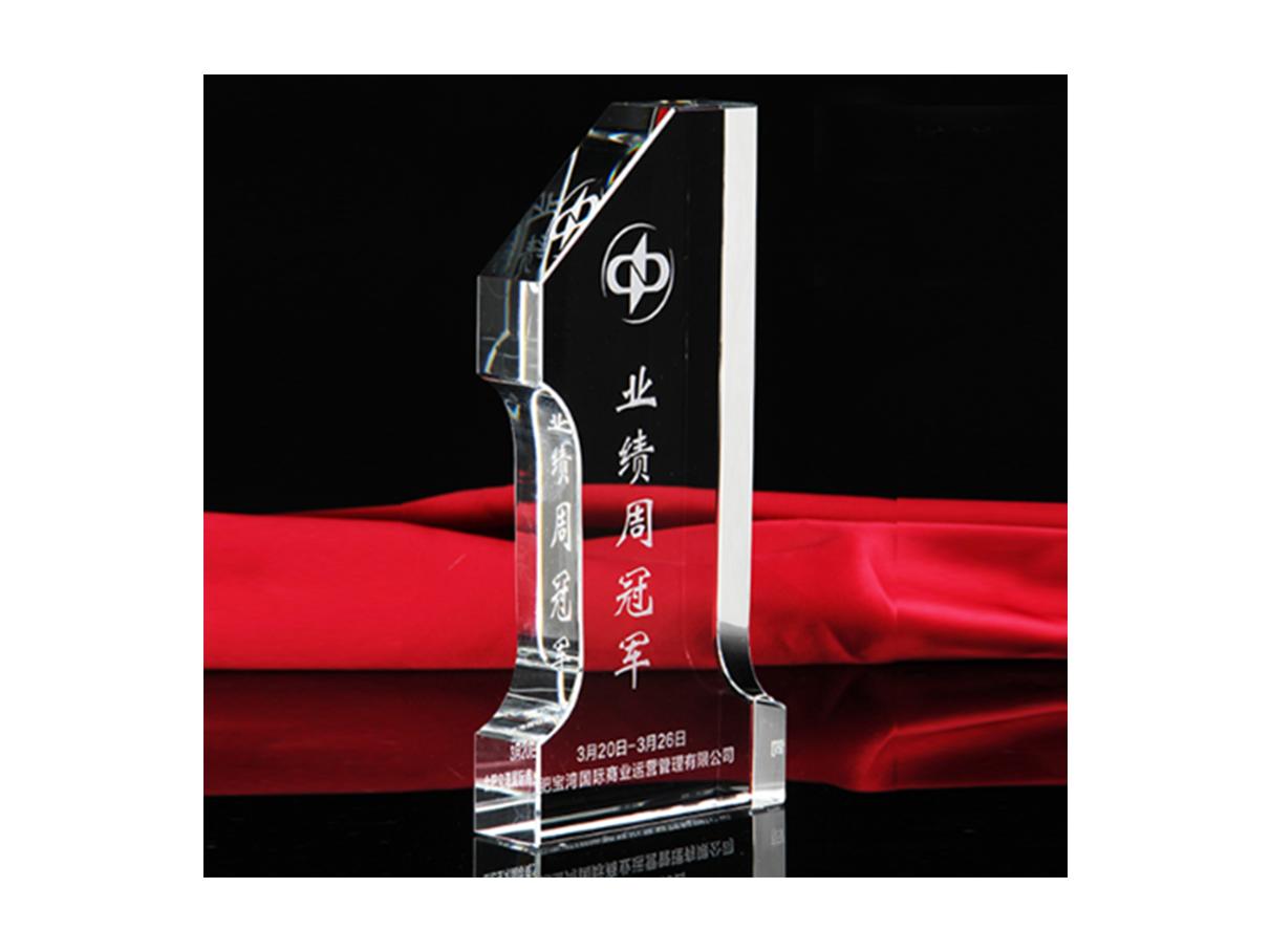 K9水晶奖杯
