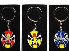 重庆礼品定制公司定制纪念版钥匙扣