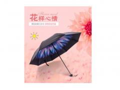 黑胶三折伞