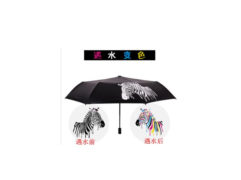 三折伞系列-Y3006