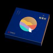 稻香村花颜月容月饼礼盒