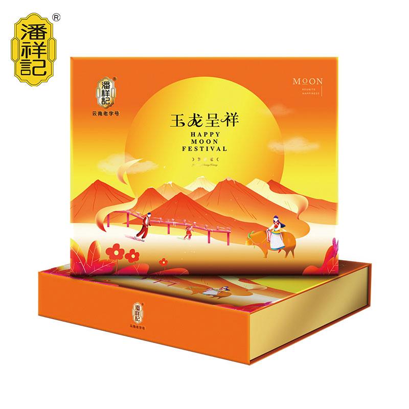 中秋节月饼礼品礼盒潘祥